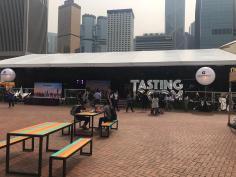 香港美酒佳餚巡禮 Wine & Dine 2018