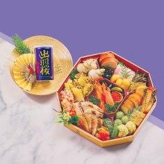 """Osechi Jewel Box """"Kanade"""" 1-layer"""