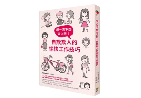 book-3-1-e1545000162296.png