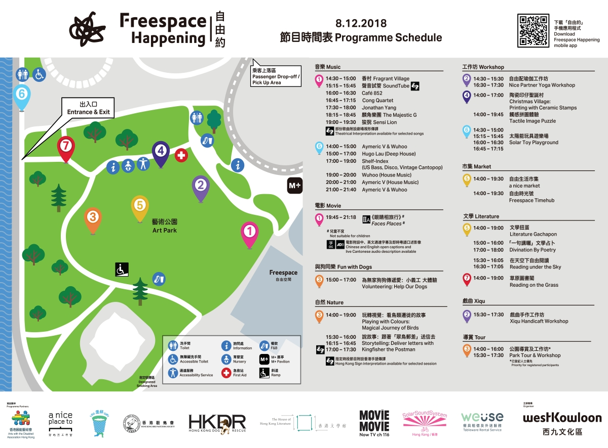 FSH_Map_8dec_1