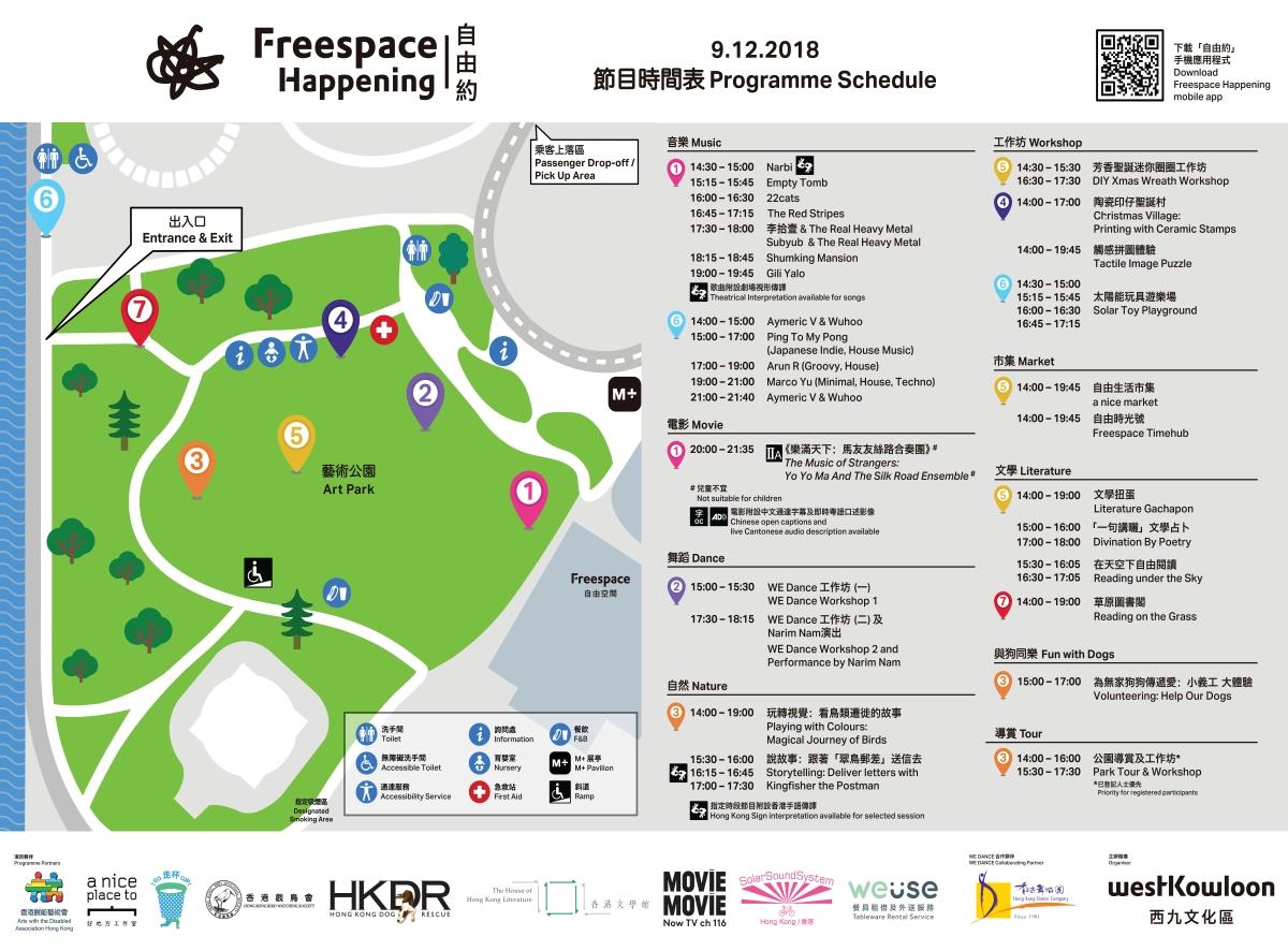 FSH_Map_9dec_1