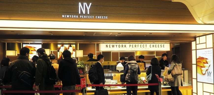 Newyork Perfect Cheese